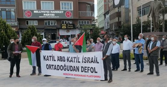 İSRAİL'İN FİLİSTİN SALDIRILARI  PROTESTO EDİLDİ